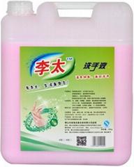 李太散装洗手液20KG