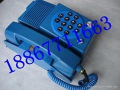 KTH-11煤矿用一线通防爆电话机
