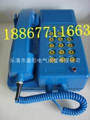 井下防爆电话机KTH17