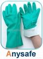 15mil nitrile gloves