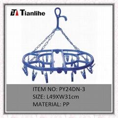 plastic kids clothes hanger dryer rack