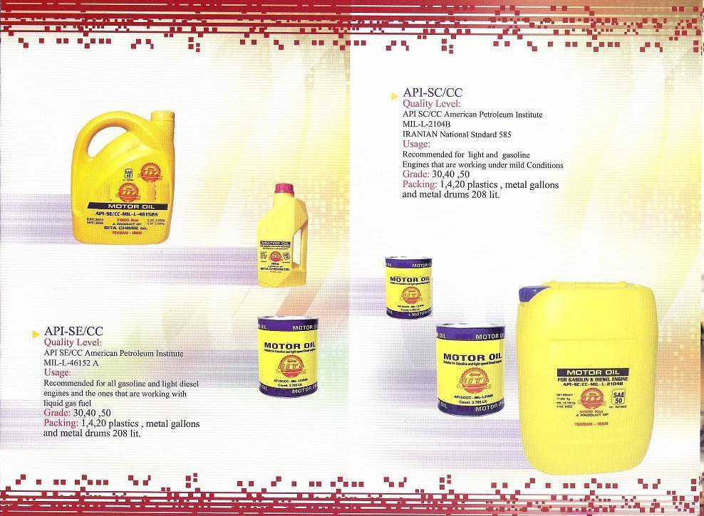 We sell iranian motor oil virgin recycled base oil for Buy motor oil in bulk