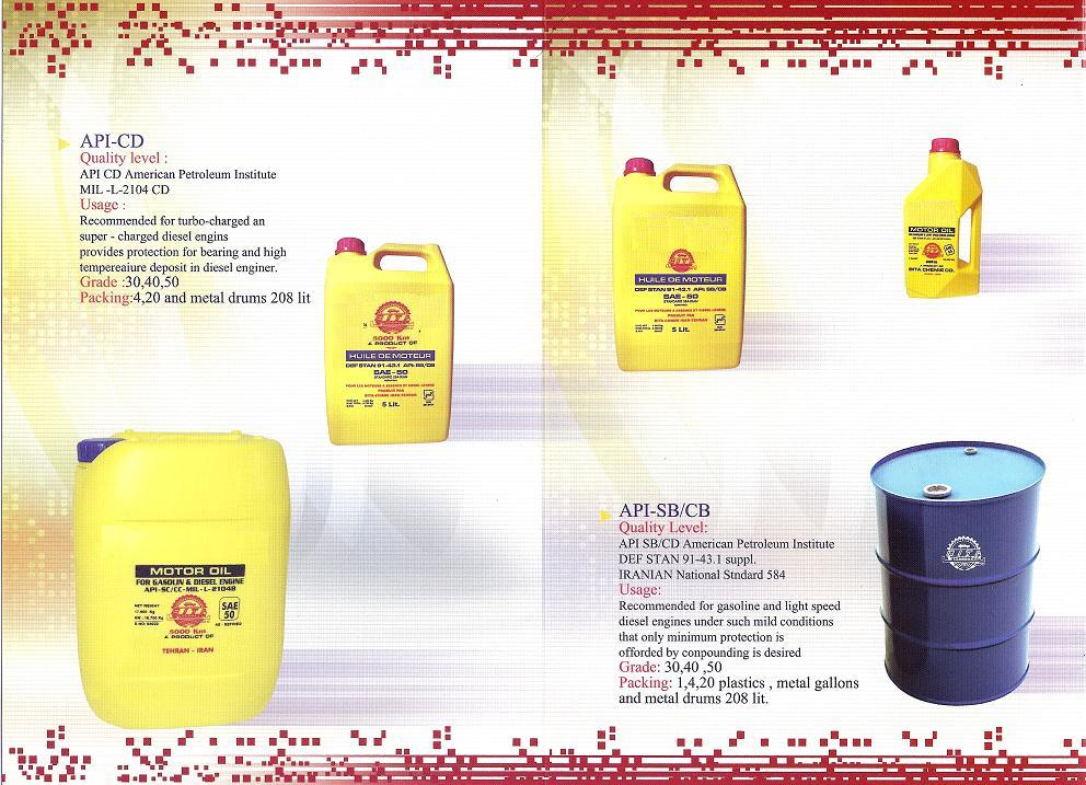 We sell iranian motor oil virgin recycled base oil for Sell used motor oil