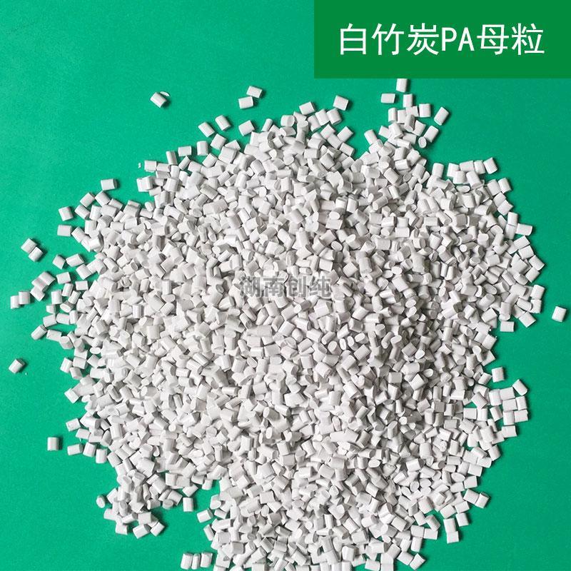 白竹炭母粒 1