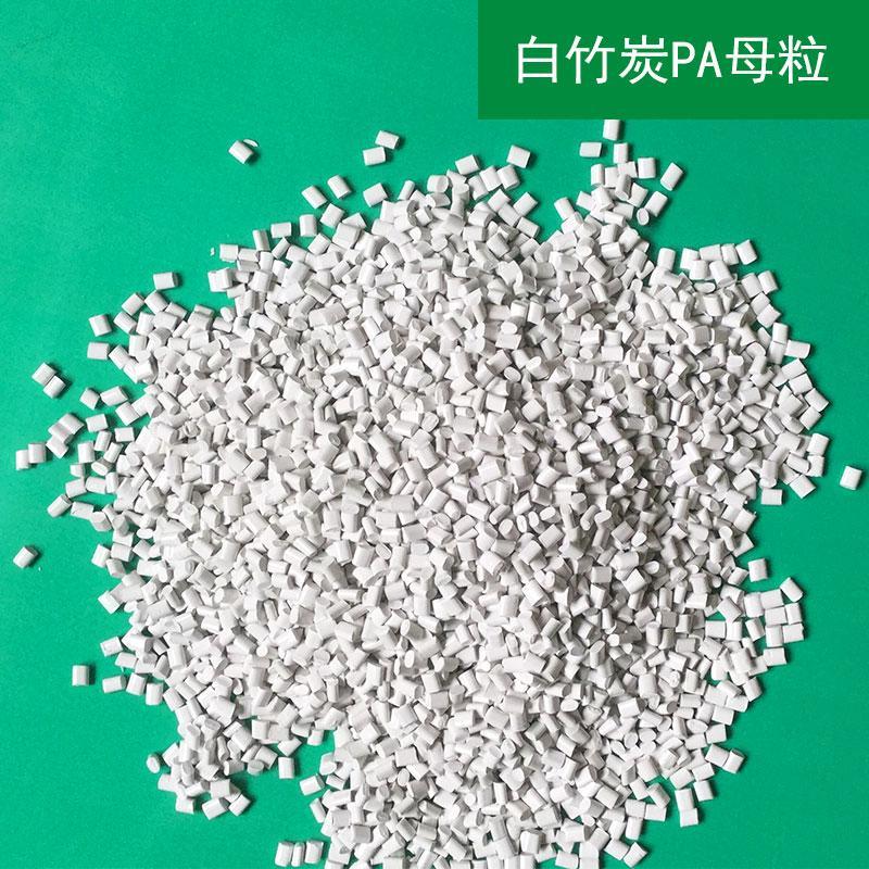 白竹炭母粒 4
