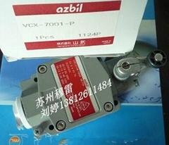 VCX-7001-P北京上海一级代理