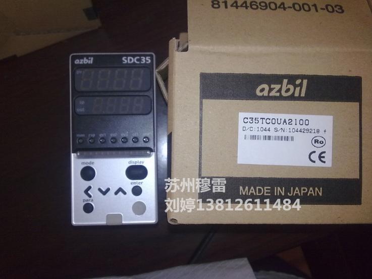 温控器C35TC0UA1200山武  2