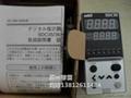 山武温控器C36TC0UA1200 1