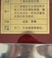Butyl anti vibration plate 1