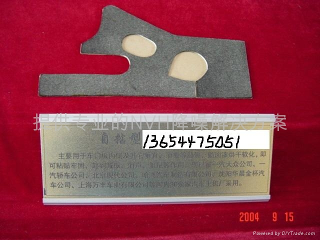 Magnetic damping plate 1