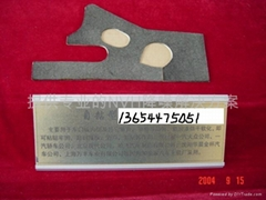 Magnetic damping plate