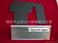 Magnetic damping plate 2