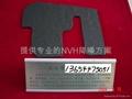 The door absorber film 5