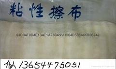 高品質粘灰布傢具木器樂器上光除塵用粘性擦塵布