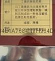 Flame retardant rubber board flame retardant sound insulation pad 1