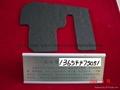 Flame retardant rubber board flame retardant sound insulation pad 2