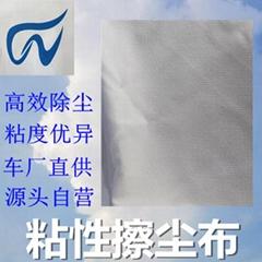 汽修專用粘性擦布噴漆除塵用