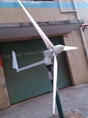 WH-N2000 Wind Turbine