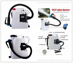 110V/220V 50Hz pest control fogging machine agriculture pest control sprayer