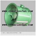 JCZ Series Marine axial fan 4