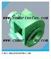 CWL Marine small centrifugal blower fan 3