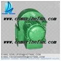 CWL Marine small centrifugal blower fan 4
