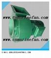 CWL Marine small centrifugal blower fan 5