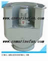 CBZ Ship explosion-proof blower fan 2