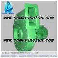 CQ Ship centrifugal fan blower 5