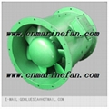 CDZ Marine low noise axial fan