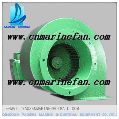 CLQ Marine Centrifugal Ventilator fan 1