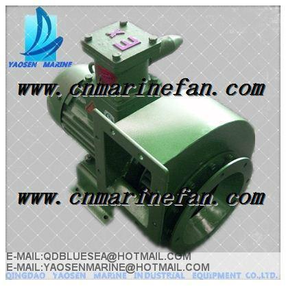 CBL Marine explosion-proof centrifugal fan 1