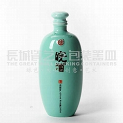 陶瓷酒瓶原创设计皖酒(青色)