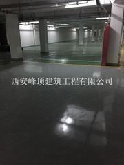 河津自流環氧地坪