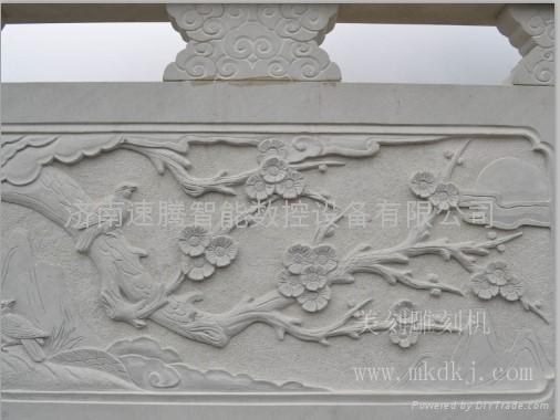 標準型石材雕刻機MK-1318S 4