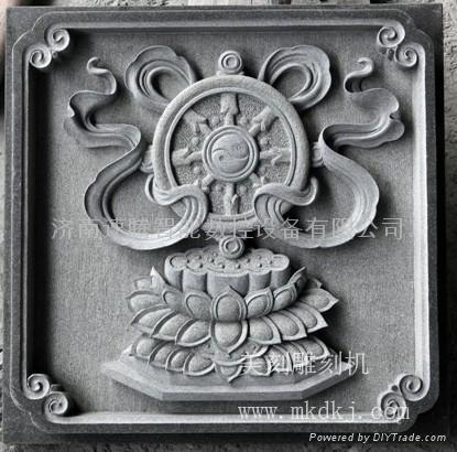 標準型石材雕刻機MK-1318S 5