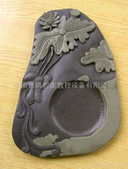 砚台雕刻机MK-6090S 5
