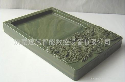 多頭硯台雕刻機MK-1318DS 4