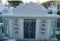 石碑墓碑翕盒雕刻機 2