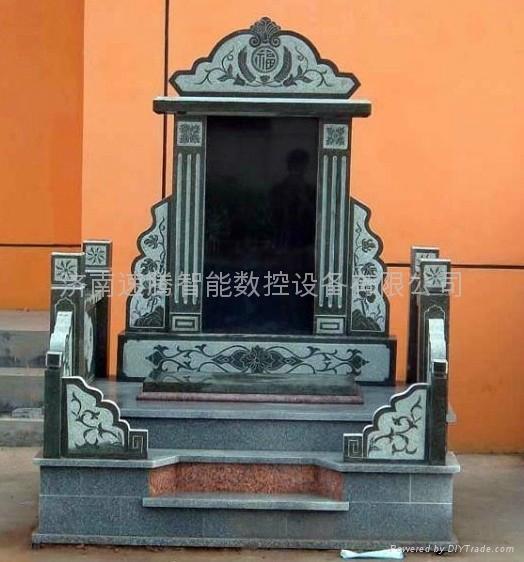 石碑墓碑翕盒雕刻機 3