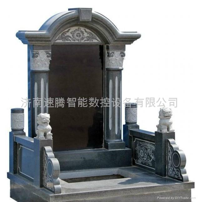 石碑墓碑翕盒雕刻機 4