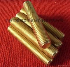 廠家供應美標B7鍍鎘全螺紋螺柱