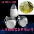 羟丙基二淀粉磷酸酯作用