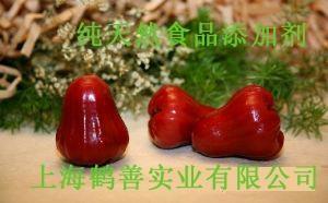 苹果酸食品级 1