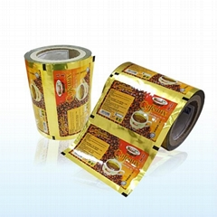 Top Quality food packaging film for ice cream