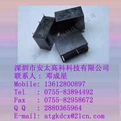 继电器G5Q-1-5VDC