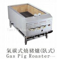 天發氣碳式燒豬爐