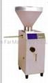 TF-Q002 Pneumatic quantitive stuffing