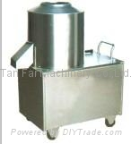 TANFAR Powder Mixer