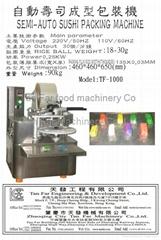 TANFAR Sushi packing machine TF-1000
